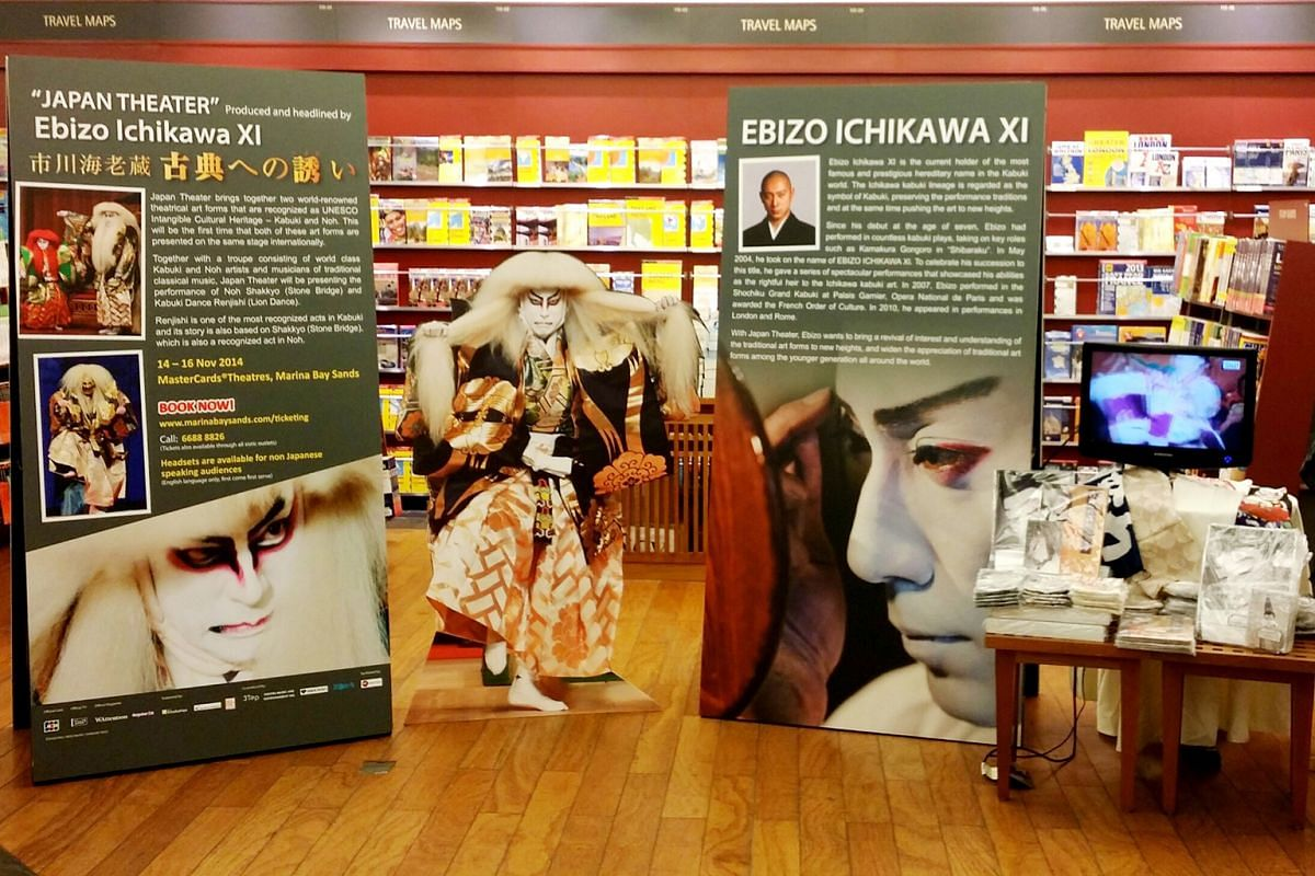 A display of Japanese cloth products in tandem with a performance by kabuki actor Ebizo Ichikawa XI at Books Kinokuniya Ngee Ann City.